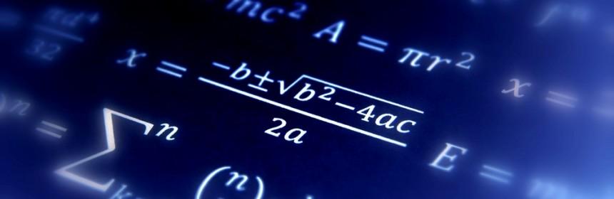 Матура по математика