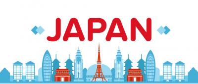 Японски език и подготовка JLPT