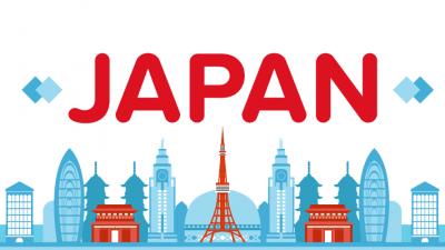 Японски език  начално ниво N5 от 30 октомври с Мами Коджима