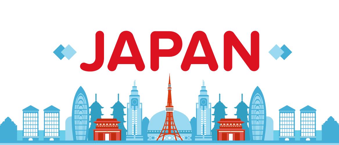 Японски език