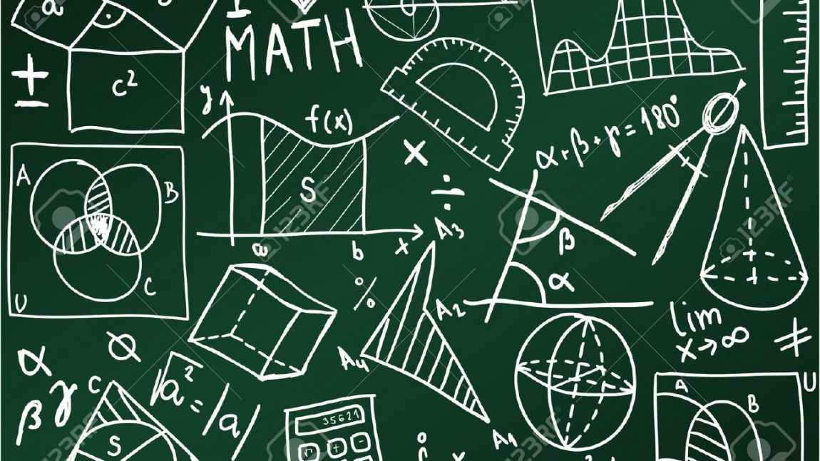 НВО по математика в 7 клас
