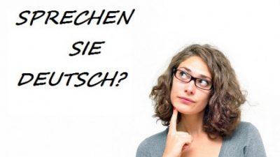 Курсове по немски език София Есенна сесия