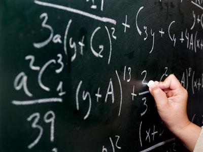 Математика за 9 клас