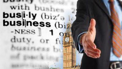 Бизнес английски