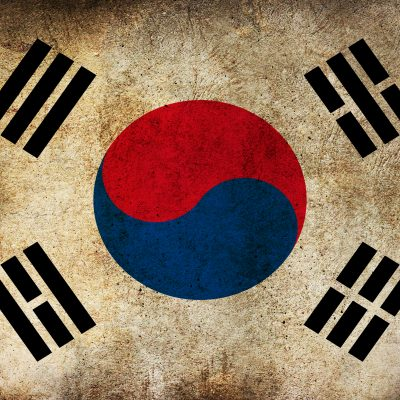 Корейски  език онлайн .Лято 2020