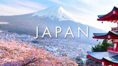 Онлайн Японски за начинаещи N5 от 21.04.2020 с японски преподавател