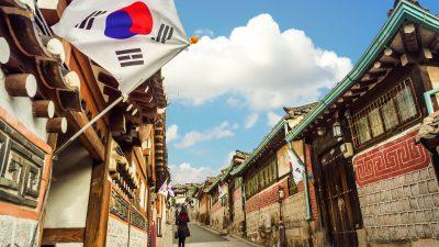 Интензивни Курсове по корейски език за нивата А1.1 и А 1.2 от 2 до 14 септември