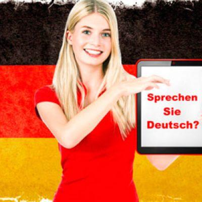 Немски език за ученици  от 5 до 7 клас .Февруарска сесия