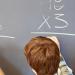 Курсове НВО – математика за 7 клас – учебна 2021/2022г. – Лятна Академия 2021 Безплатен онлайн тест